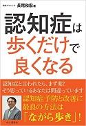bk_ninaruku